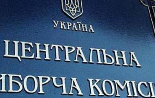 Верните Киеву районные советы
