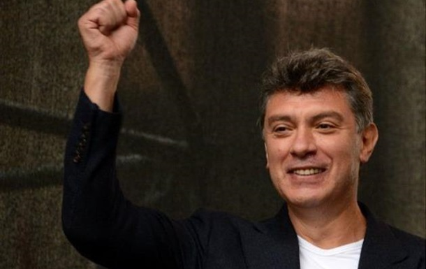 Борис Нємцов за нашу свободу