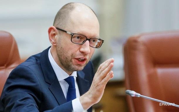 Яценюк озвучил план действий Кабмина на этот год