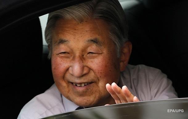 Японський імператор припинив виконувати свої обов язки