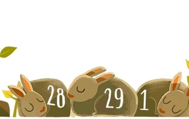 Сегодняшний дудл Google посвятил високосному году
