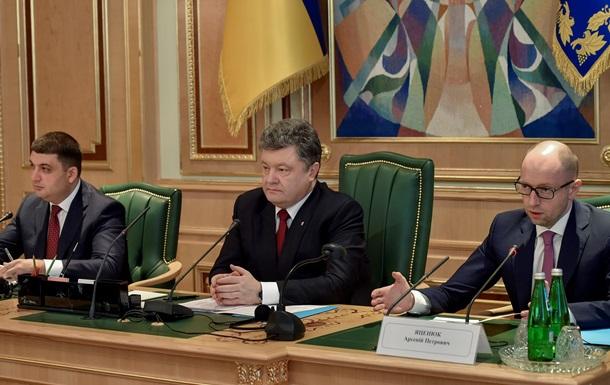 Обанкротившееся правительство Яценюка