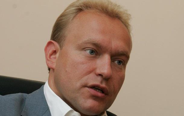 Заявление политической партии «Союз Левых Сил»