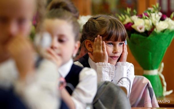 В России в сети будут следить за школьниками