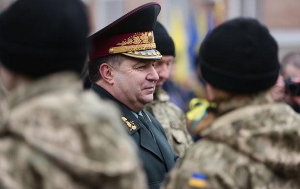 Стала известна зарплата министра обороны Украины