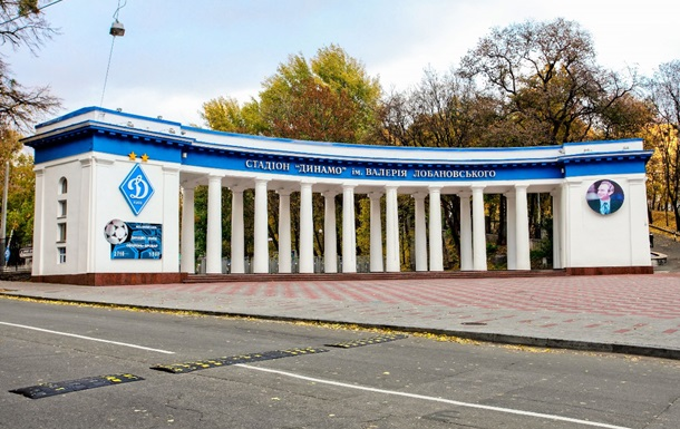 Новый Sport Life на Динамо!