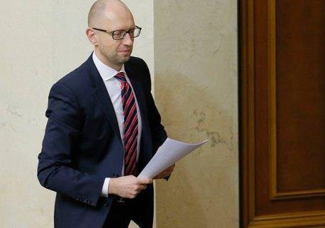 Яценюк предложил продать миллион гектаров государственной земли