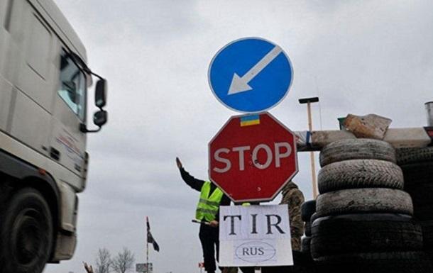 Бюджет не потеряет от блокады фур РФ - налоговики