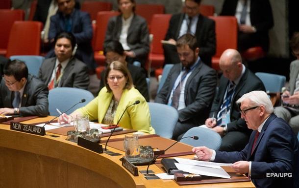 Итоги 29 февраля: Доклад ООН и  план Маршалла