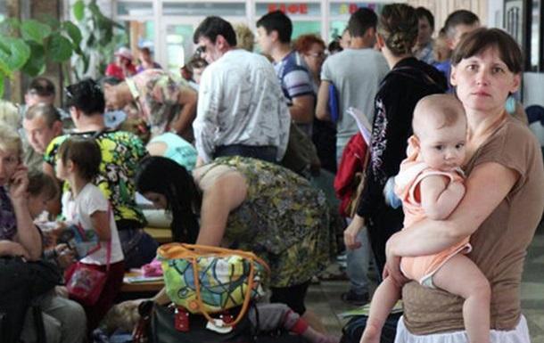 Донбасским переселенцам перекрыли воздух