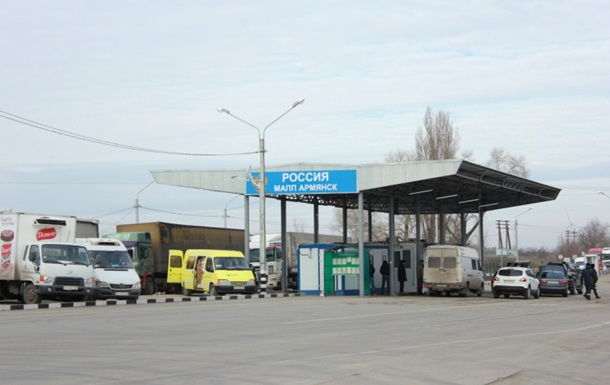 Крымчане обвинили российских пограничников в хамстве - СМИ