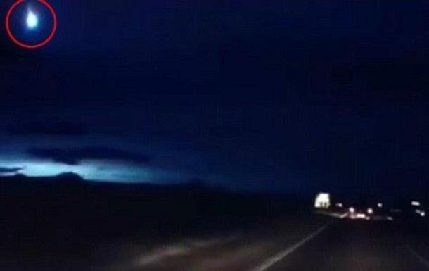 Шотландці злякалися  вогненної кулі  в небі