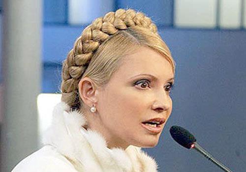 Тимошенко обнародовала личную декларацию о доходах