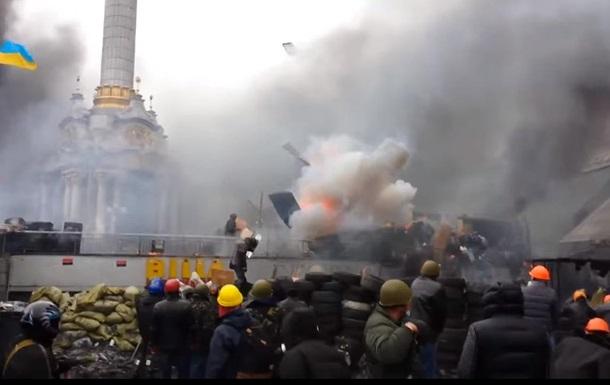 Расстрел Майдана: появилось новое видео взрыва