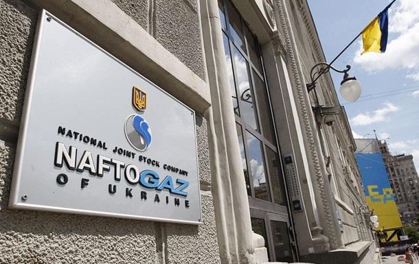 Реструктуризація «Нафтогазу»: «взірець» боротьби з корупцією