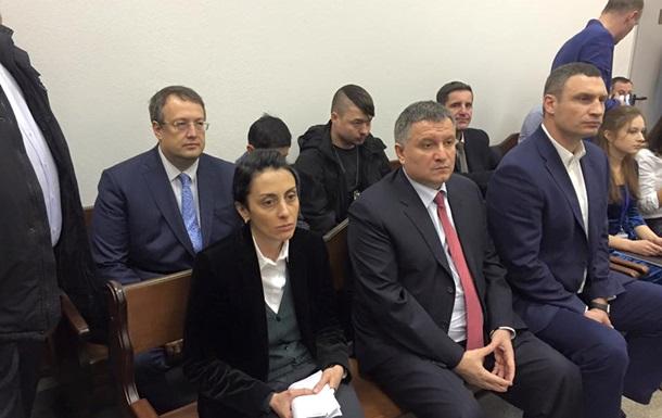 На суд копа приехали Аваков, Кличко и Деканоидзе
