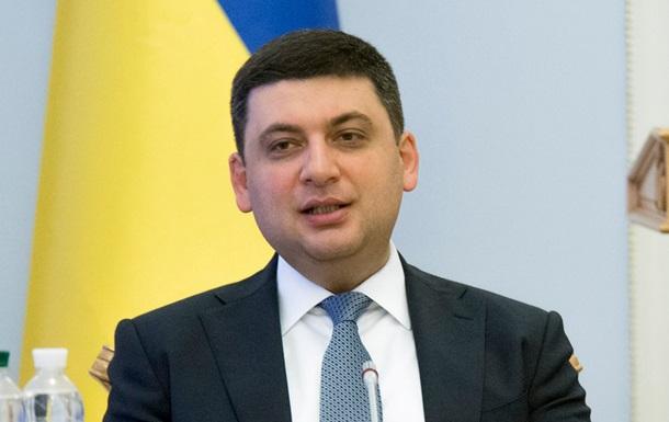 Гройсман призвал ЕС ускорить предоставление Украине безвизового режима