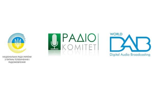 Семінар DAB+ Digital Radio: у пошуку формату цифрового радіо для України