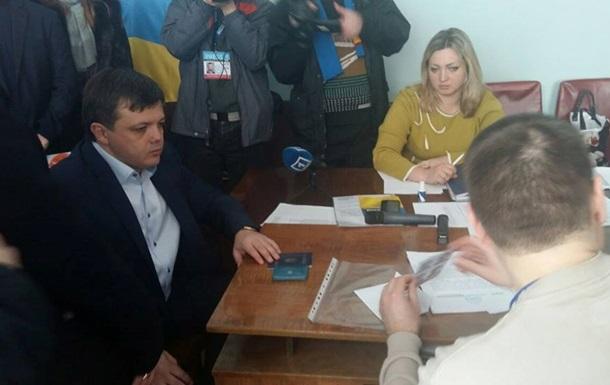 Семенченко официально выдвинулся в мэры Кривого Рога