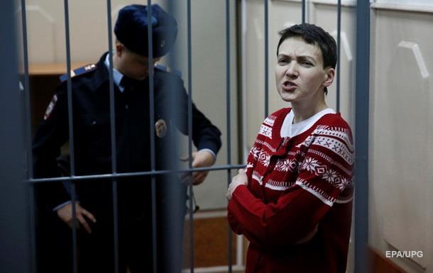 Савченко потребовала завершить суд над ней сегодня