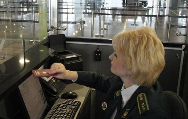 В украинских аэропортах упростили паспортный контроль