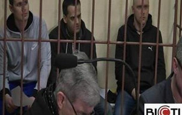 Харьков. Суд над Харьковскими партизанами за теракты