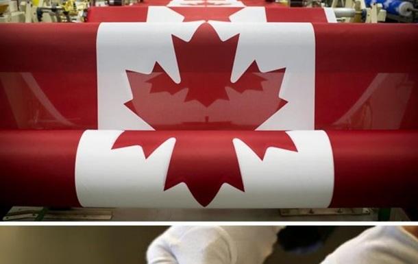 Канада распродала свои золотые резервы