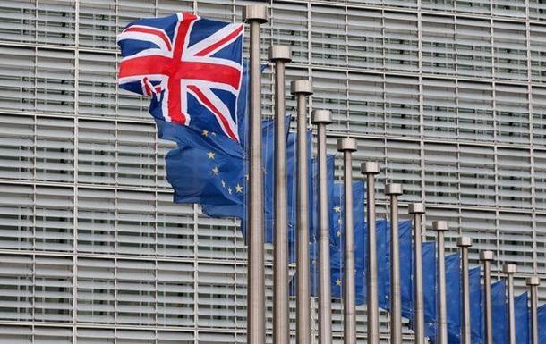 Главу Торговой палаты Великобритании отстранили за слова о ЕС