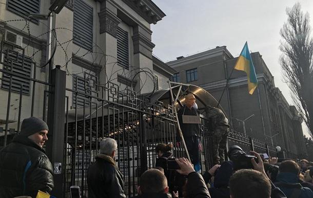 Разгром российского посольства в Киеве:  А не жалко!