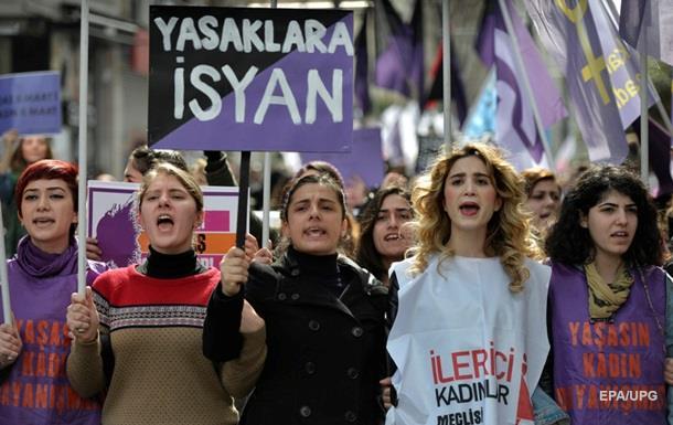 В Стамбуле разогнали демонстрацию к 8 марта