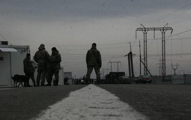На КПП в Донецкой области поменяли правила пропуска
