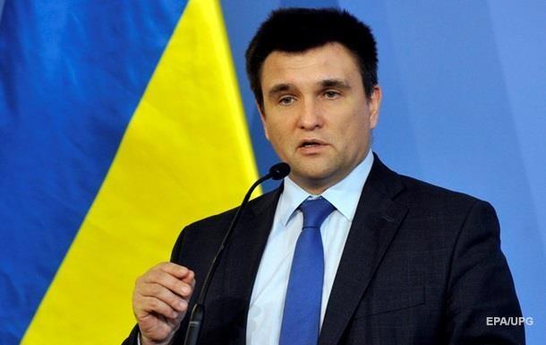 Климкин против уступок по выборам на Донбассе