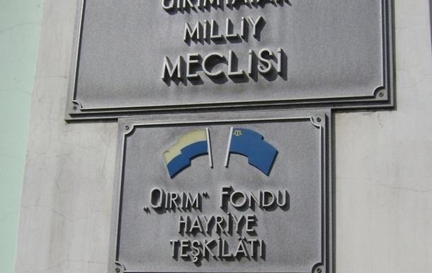 У Меджлиса отобрали главный офис в Симферополе