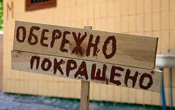 Олег Старых: Я не верю правительству техноКрадов!
