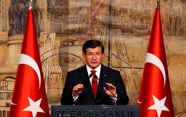 Евросоюз отменил рабочий ужин с премьером Турции