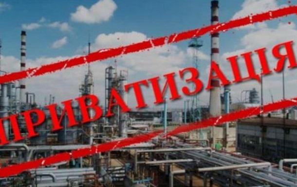 Порошенко дал добро на приватизацию украинских предприятий