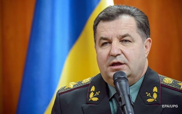 Полторак озвучил сроки перехода на стандарты НАТО