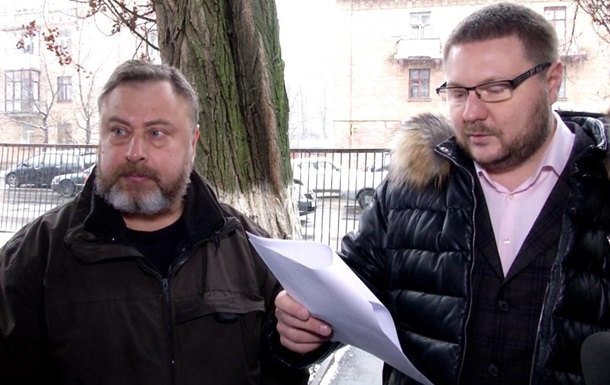 Если научные труды – угроза общественной морали Украины, что же это за мораль?