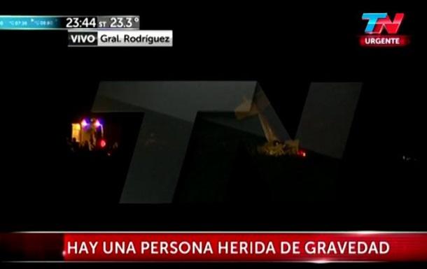 В Аргентине столкнулись самолеты, трое погибших