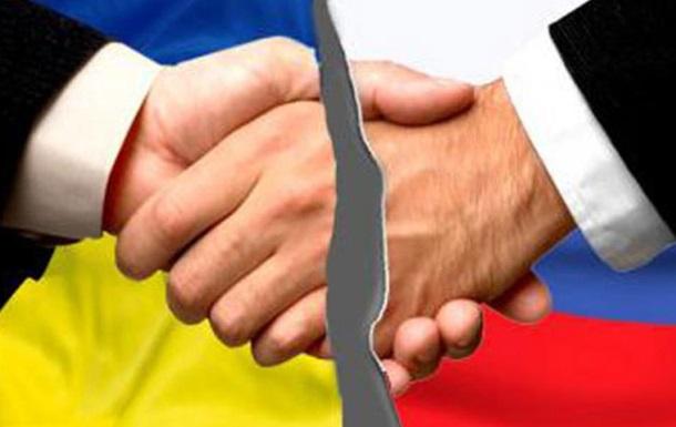Украина разрывает дипломатические отношения с Россией
