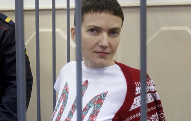 Савченко - очередная сакральная жертва