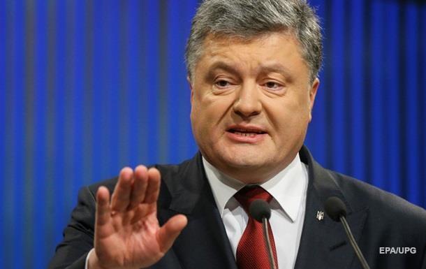 Порошенко предложил Турции украинские ПХГ