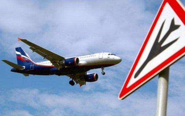 Француженка везла ребенка на самолете в ручной клади