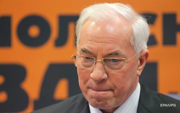 Минсоцполитики исключает выплату пенсии Азарову