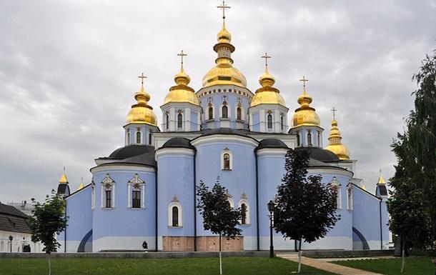 Из Михайловского собора в Киеве украли часть мощей