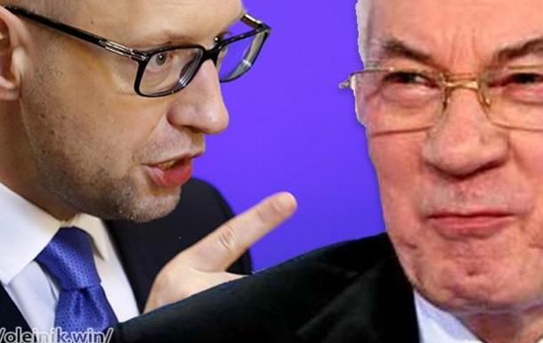 Струсит ли Яценюк перед Азаровым?