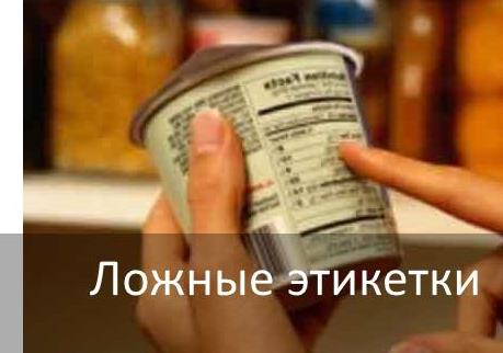 Послы- любители русской водки