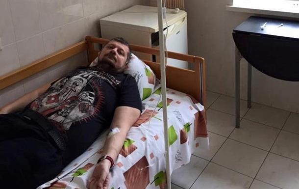 У нардепа Мосийчука открылась шестая язва желудка