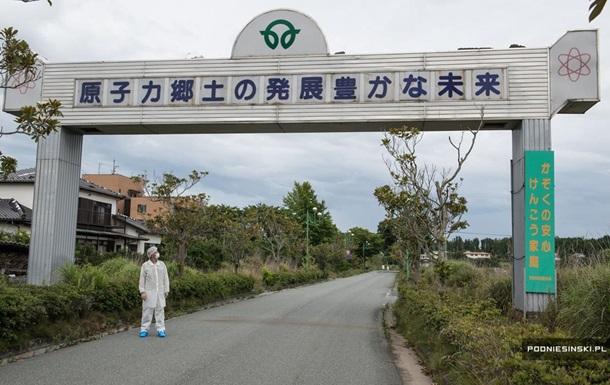 BBC показала зону отчуждения вокруг Фукусимы