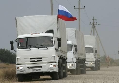 """Узаконят ли клеймо """"вор"""" Плотницкому. Игорек, где гуманитарка?"""